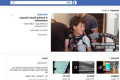 Facebook pages get face-lift with new page layout design