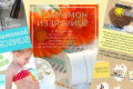 DIY sunscreen recipes on Pinterest do little to protect people from sunburn