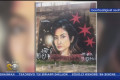 Pilsen Community Honors Marlen Ochoa With Mural Painted In Her Honor
