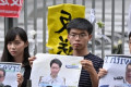 Hong Kong protest leaders reject leader's apology for violence