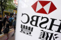 HSBC Calls for Peaceful Ways to Resolve Hong Kong Issues