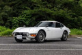 Prototype Toyota 2000GT Headlines Classic Car Auction In Tokyo