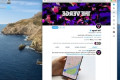 Twitter releases new Catalyst app for macOS Catalina