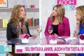 Kathie Lee Gifford Makes First Today Show Appearance 7 Months After Her Exit: 'Remember Me?'