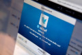 Twitter rolls out total ban on ads from political figures
