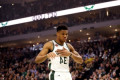 Antetokounmpo leads Bucks past Pistons 104-90