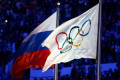 IOC supports 'toughest sanctions' after WADA recommends Russia ban