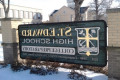 St. Edward High School suspends part-time wrestling coach over allegations of 'inappropriate behavior of a sexual nature'