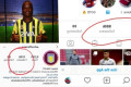 Tanzanians unfollow Aston Villa Instagram page in droves after Samatta exit